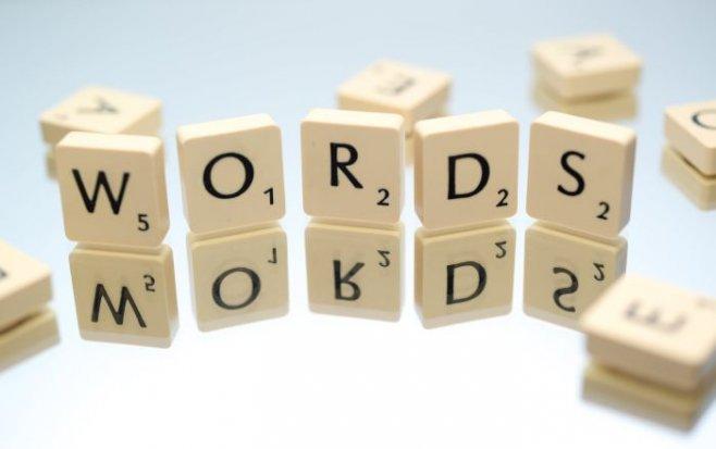 Как современное общество обесценивает смысл важнейших слов